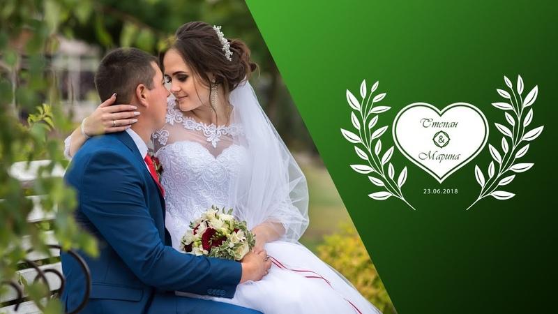 Свадебный клип Степана и Марины 23.06.2018 Клинцы