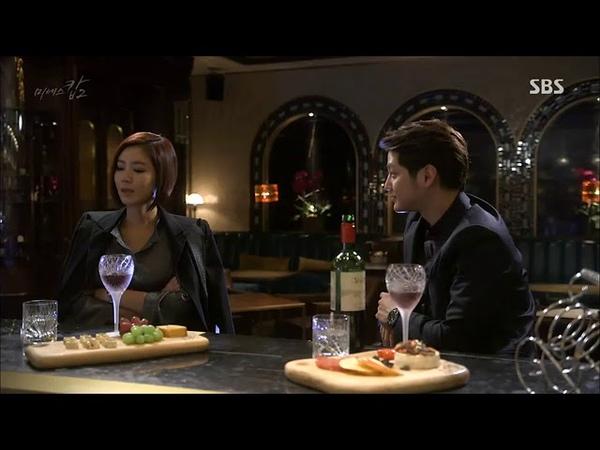 Госпожа полицейский 2 3 серия загадочный Ким Бом