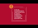 Алгоритм поступления в СПбГУ 2018 Бакалавриат Программы с творческим конкурсом