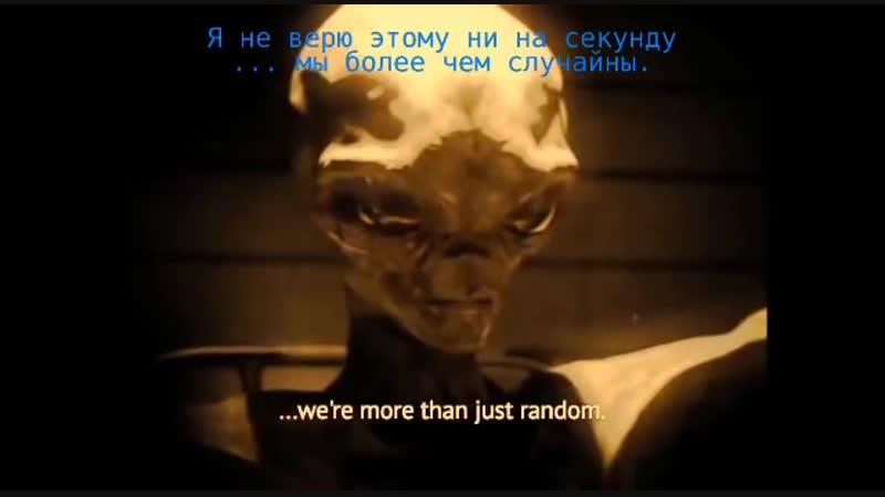 допрос пришельца-ещё одно видео