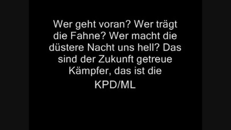 Lied der KPD-ML.mp4