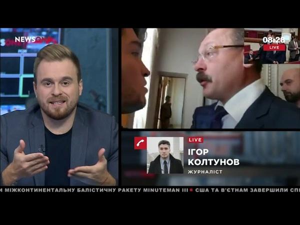 Колтунов фракция не отреагировала на поведение Барны 08 11 18