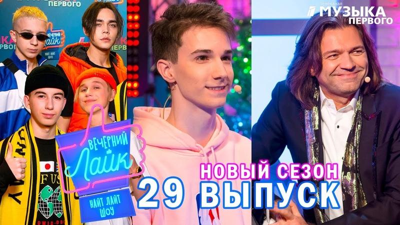 Никита Морозов   Дмитрий Маликов   DSIDE Band - Вечерний Лайк
