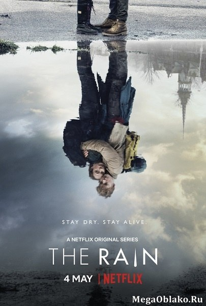 Дождь (1 сезон: 1-8 серии из 8) / The Rain / 2018 / ПМ (NewStudio) / WEB-DLRip + WEB-DL (720p)