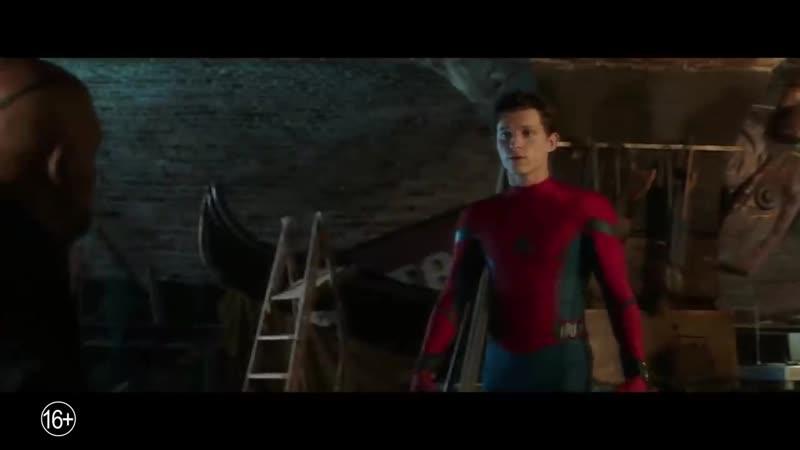 Фильм Человек-паук Вдали от дома (2019) - Русский трейлер 2