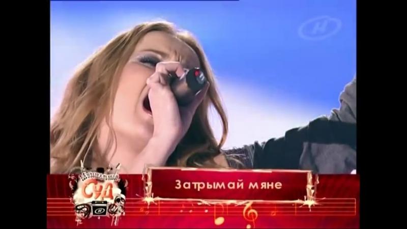 Финал конкурса Музыкальный суд (ОНТ, 19.12.2010) Aura - Затрымай мяне