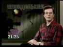 Коробка передач РТР 13 06 1993 Алексей Лысенков