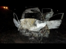 Обзор аварий Сунский район Гранта и Рио погибла пассажирка Лады