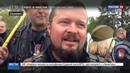 Новости на Россия 24 Ночные волки привезли праздник Победы в Берлин