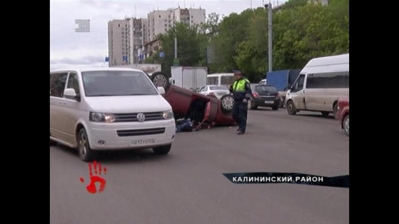 Пассажиро иномарки рассказал, как машина перевернулась после аварии