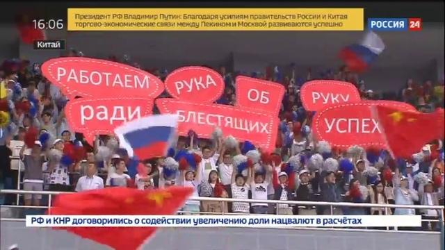 Новости на Россия 24 • Владимир Путин и Си Цзиньпин посмотрели хоккейный матч юниорских команд