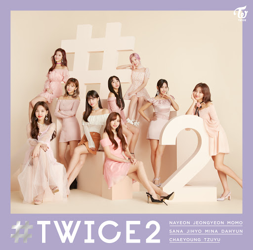 Twice альбом #TWICE2 (Japanese Version)