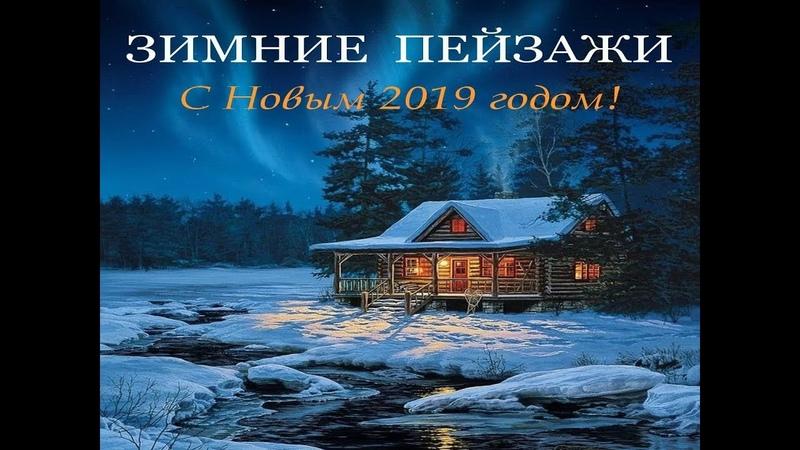 Автор ролика Виталий Тищенко (Ростов-нД). Зимние пейзажи