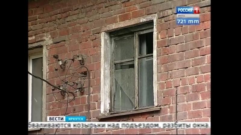 Коммунальный конфликт в Иркутске жильцы бьются за вывоз мусора и ремонт подъезда