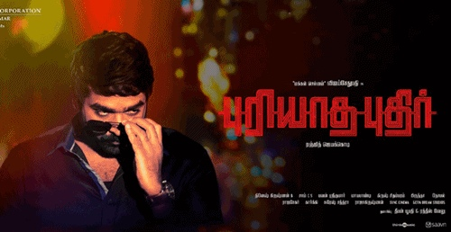 Puriyatha Puthir In Hindi Dubbed Torrent