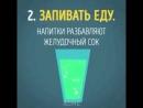 Doc317268768_496512072.mp4