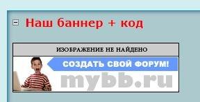 https://pp.userapi.com/c845123/v845123366/1a2977/XBtV3CwzpCY.jpg