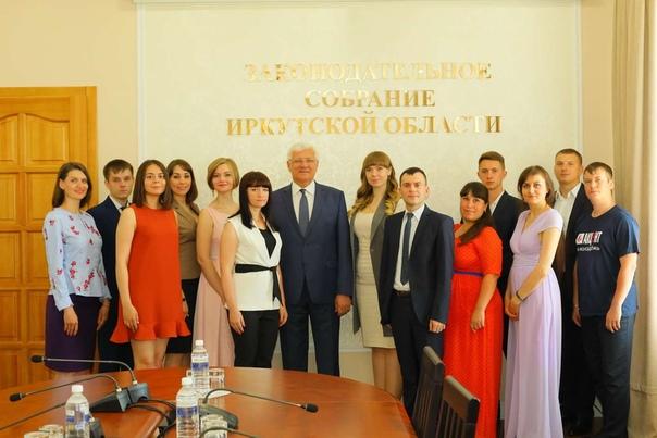 Лауреаты премии Законодательного собрания Иркутской области
