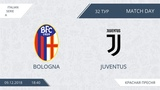 AFL18.Italy. Serie A. Day 32. Bologna - Juventus