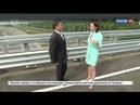Наталья Литовко 23.07.18 интервью