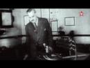 Американский секрет советской бомбы. 2-я серия