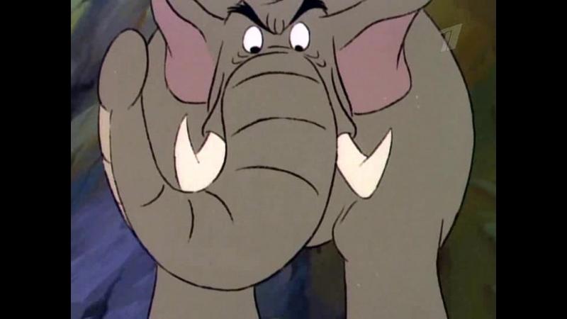 Чип и Дейл - 25.А слон и не подозревал...