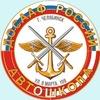 Автошкола ДОСААФ Челябинск