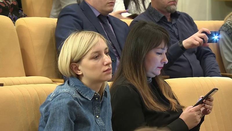 Круглый стол 21 марта 2019 года в Госдуме РФ