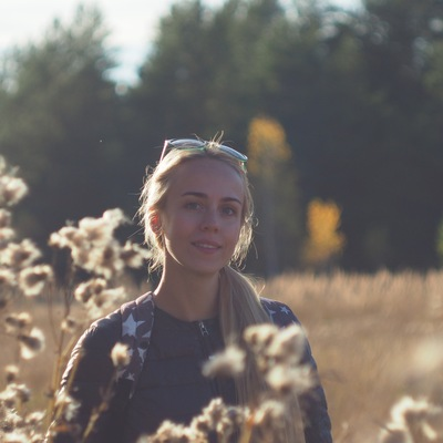 Ольга Холодилина