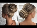 11 HAIRSTYLE IDEAS FOR SPECIAL OCCASION 😘