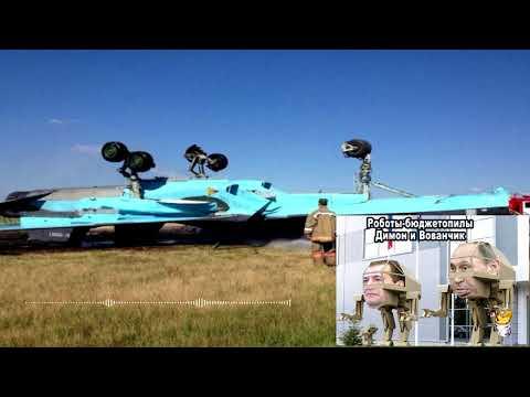 Индия избавляется от ненадежного российского оружия