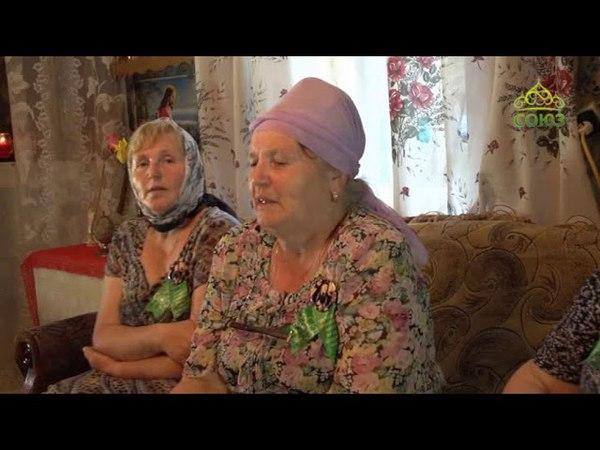 Любовь не умирает. Схиигумен Савва (Остапенко). Часть 2