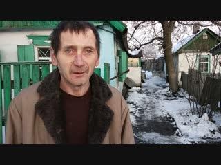 Василий Иванович Тесленко , инвалид 2 группы г.Иловайск