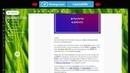 6 539 руб на BTSG Легкий Заработок в Интернете Без Вложений Новости по проекту BTSG