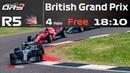 F1 2018 |5 ГРАН-ПРИ ВЕЛИКОБРИТАНИИ | СЕЗОН1 | FREE лига