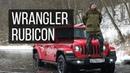 Что может новый Jeep Wrangler Разобрали загнали на бездорожье Тест драйв Рэнглер Рубикон