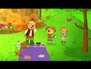 Пип и Альба - Большое путешествие- серия 31