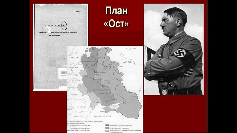 Преступления нацистов на территории СССР. Шокирующие кадры. Впечатлительным не !