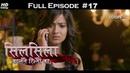 Silsila Badalte Rishton Ka 26th June 2018 सिलसिला बदलते रिश्तों का Full Episode