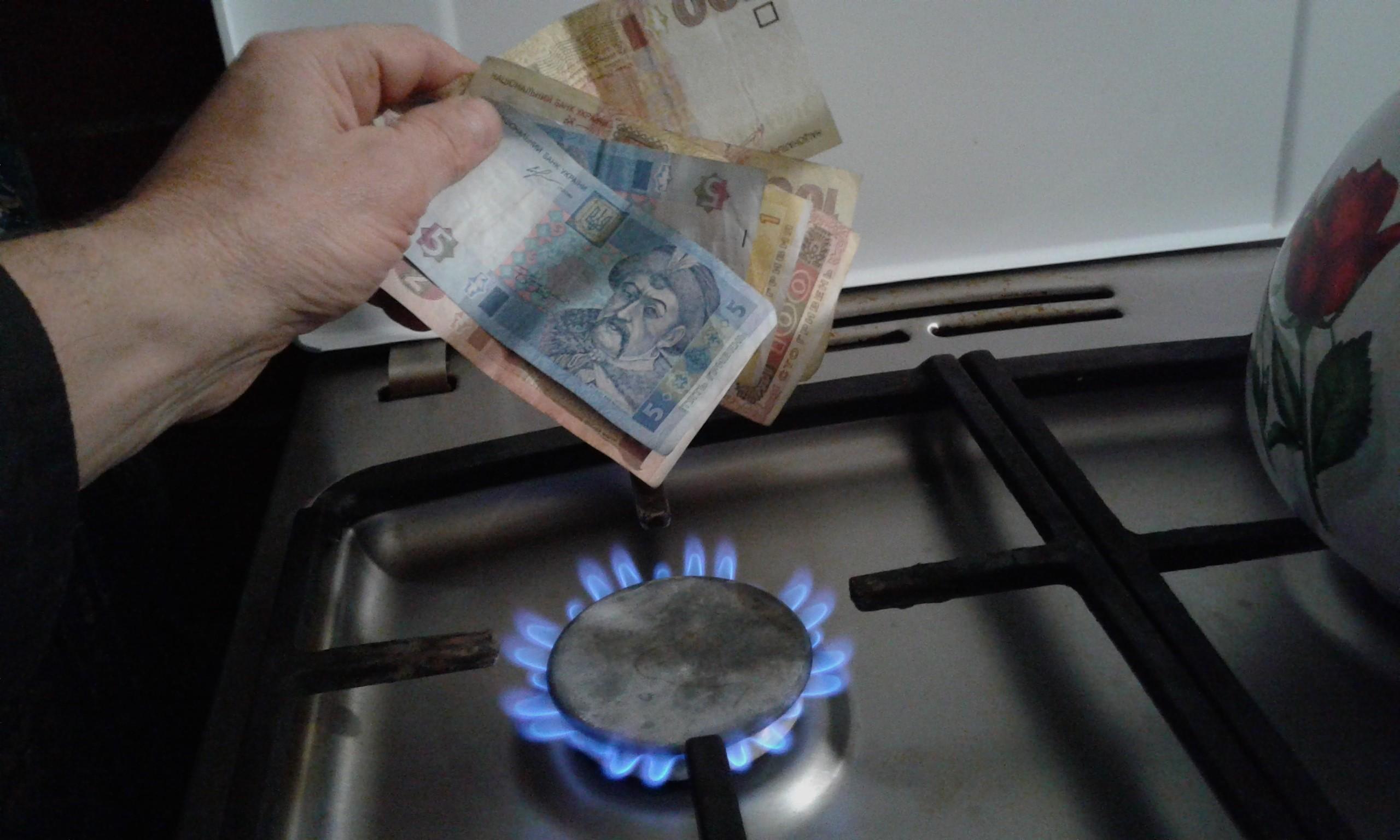 Мы не виноваты - это МВФ: у Порошенко оправдались за дорогой газ