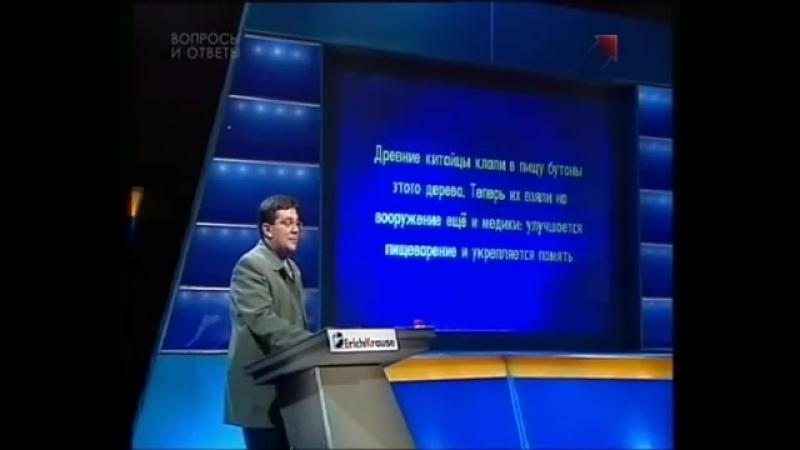 Своя игра (НТВ, 23.05.2004)
