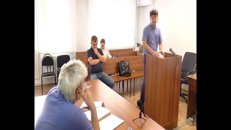 Экс-чиновник на скамье подсудимых