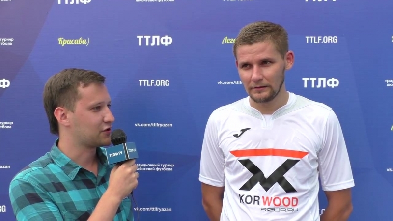ТТЛФ. 14.07.2018. Флеш-интервью Артема Шоромова, «Korwood 62»