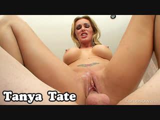 Tanya tate. пришла без трусов соблазнять молодого соседа. милфа с глубокой глоткой и силиконовыми сиськами трахнула пацана