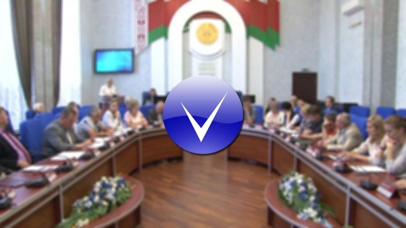 Сессия Совета депутатов г.Новополоцка