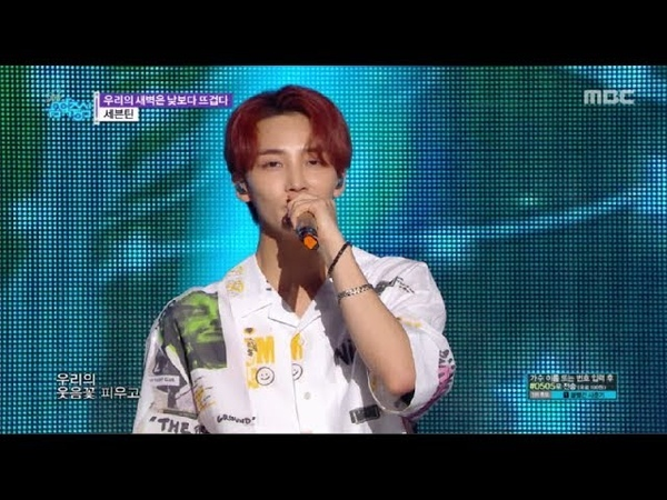 [Comeback Stage]SEVENTEEN - Our Dawn Is Hotter Than Day, Show Music core 20180721