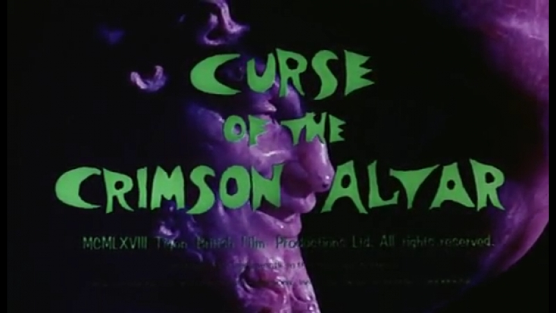 Проклятие багряного алтаря / Curse of the Crimson Altar