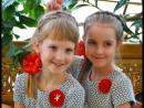 Немецкая песенка Шилова Даша Смеренко Тася 1 класс апрель 2018