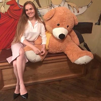 Юлия Серенко