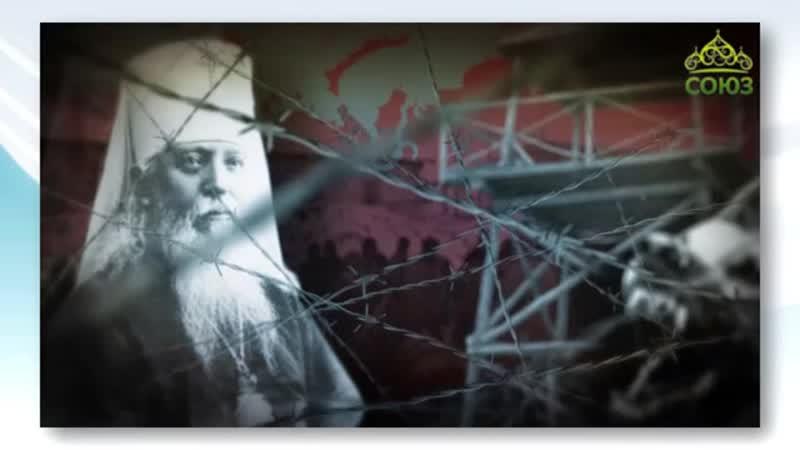 12 ноября. Обретение мощей свт. Агафангела исп., митр. Ярославского (1998). Воскресные беседы, 2018